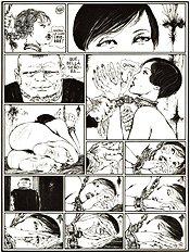 Histoire d o (Crepax,Guido)