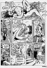 La fiancee et la voleuse (Sergio)